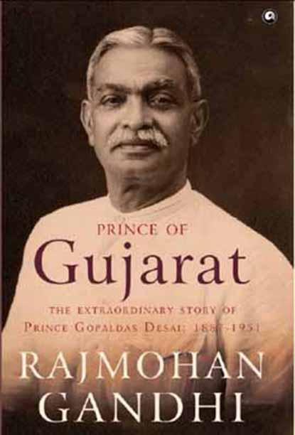 Prince of Gujarat copy