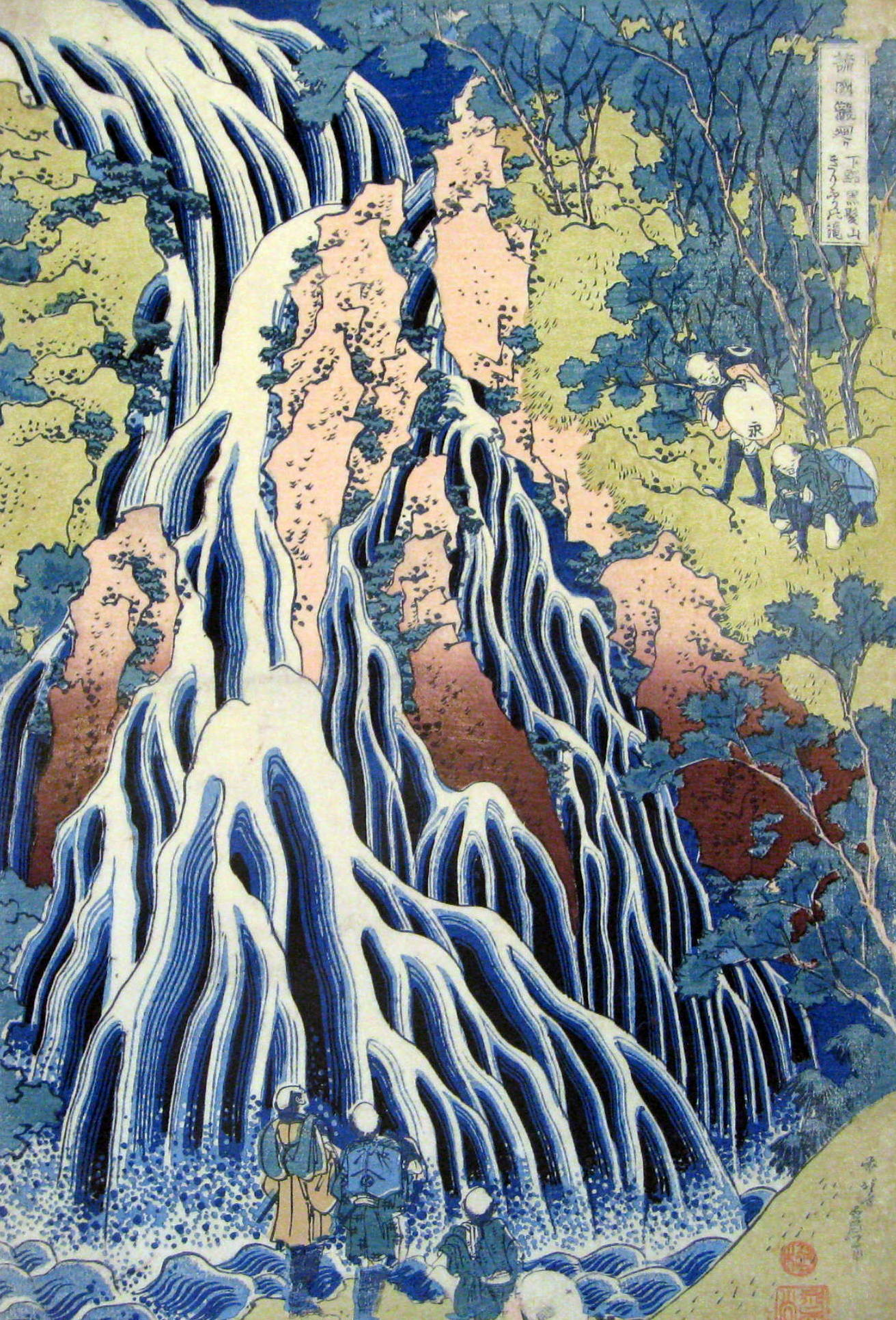 """The Falling Mist Waterfall at Mount Kurokami in Shimotsuke Province"" by Katsushika Hokusai (1760-1849)"